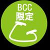 bcc_l.png