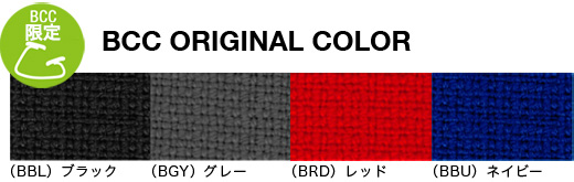 color_bcc.jpg