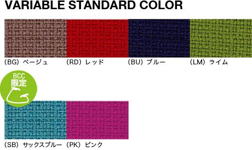 color_standard.jpg