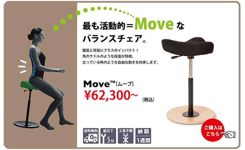 list_move_01.jpg